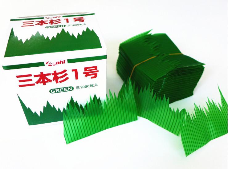 Wholesale Korean Japanese Restaurant Utensils by FBS HK - Your