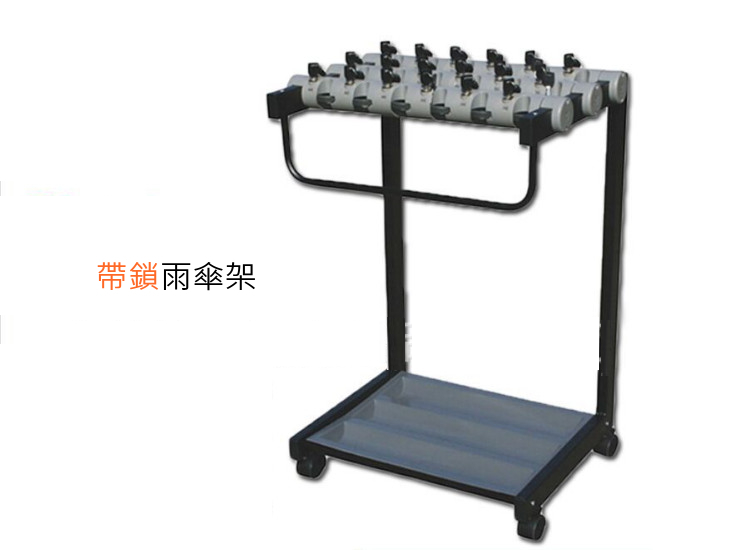 12--36 Paint Locked Umbrella Holder Convenience Store Hotel Bank Metro Umbrella Storage Rack