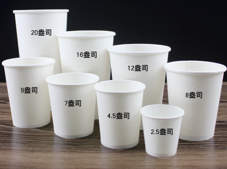 2.5/4.5/7/9/8/12/16Oz Office Drinking Water Thickening Pure White Paper Cup Green Paper Cup Paper Cup (Multi-Size) (Door Delivery Included)