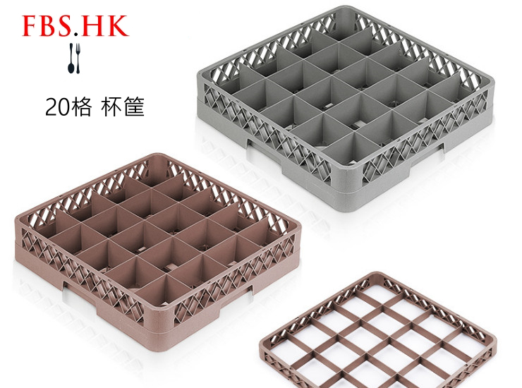 20 Cells of Red Wine Glass Bottom Baskets Plus Baskets Storage Finishing Box Cup Frame Plastic Cup Baskets Cup Racks
