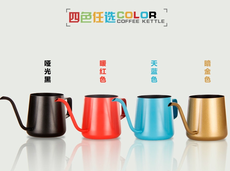 304 Material Thick Stainless Steel Fine Pot Teflon Hand Coffee Pot Coffee Lug Coffee Pot 250Ml 320Ml
