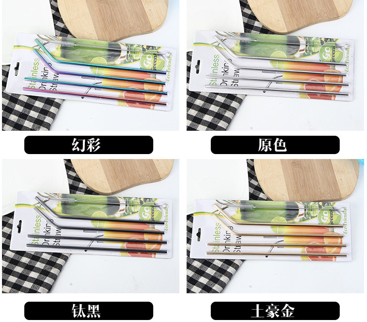 304 Stainless Steel 4+1 Set Colorful Stainless Steel Straw Eco-friendly Sets
