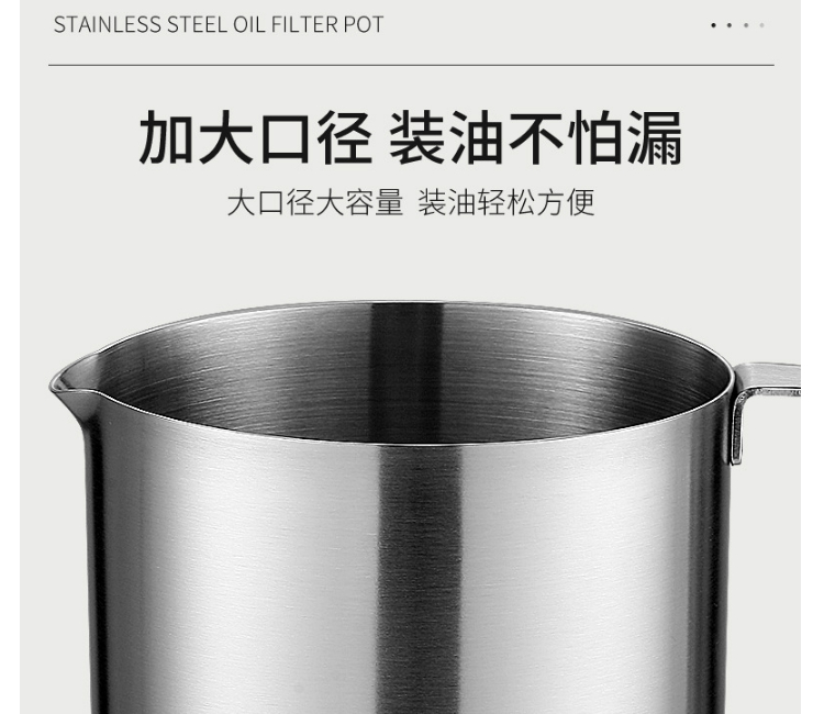 304 Stainless Steel Filter Pot Mouth Cup Mesh Drain Kitchen Filter Pot Edible Oil Separation Oil Residue Filter Pot Large Capacity