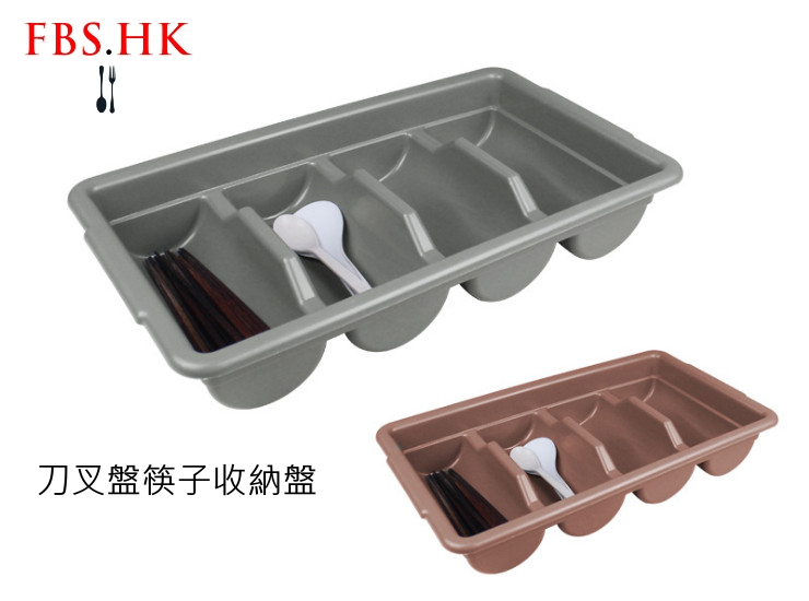 4 Grid Thick Knife And Fork Dish Tableware Dish Tableware Dish Chopsticks Frame Plastic Knife Fork Chopsticks Storage Dish Basket