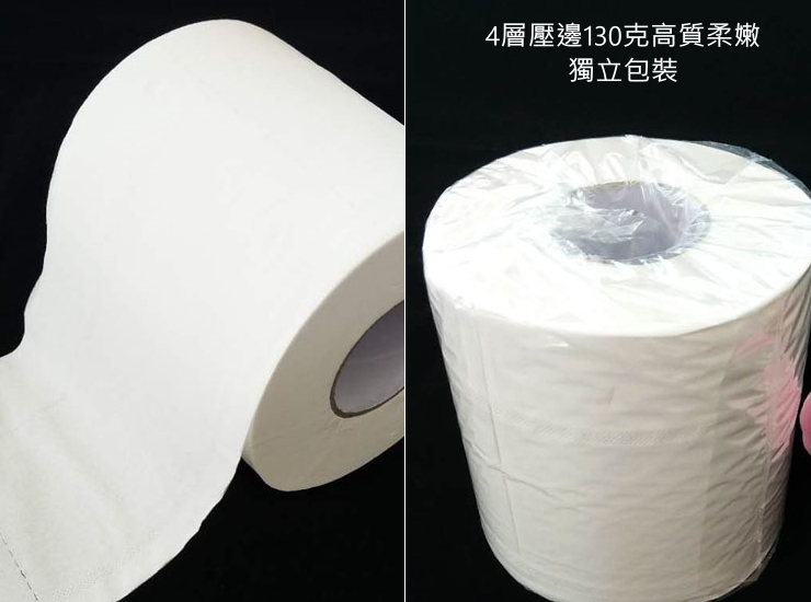 (Instant Pick Bio-Degradable Ready Stock) (Box/80 Rolls) Individual Packed 4-layer Edge-pressed 130G High Quality Soft Toilet Paper Hotel Restaurant Commercial Household Toilet Paper Roll Paper Toilet Paper Wholesale (Limited Stocks While Stocks Last)