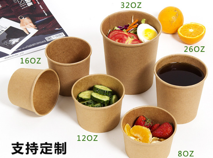 (500 Pcs/Carton) Disposable Kraft Paper Soup Cups Made To Order Soup Bowl Fast Creative Paper Bowl Takeaway Paper Lunch Box Round (Package Delivery Door)