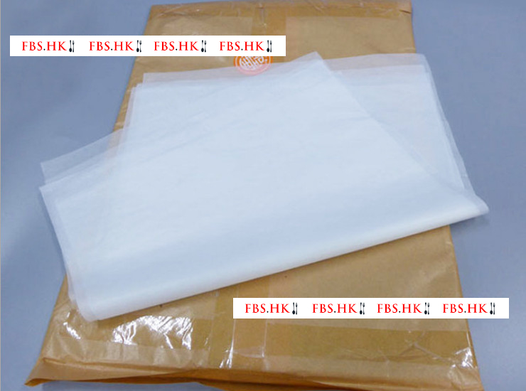 (500 Sheets) 23 * 33 Baking Paper Baking Oil Paper Oil-Proof Paper High-Temperature Butter Paper Pad Paper