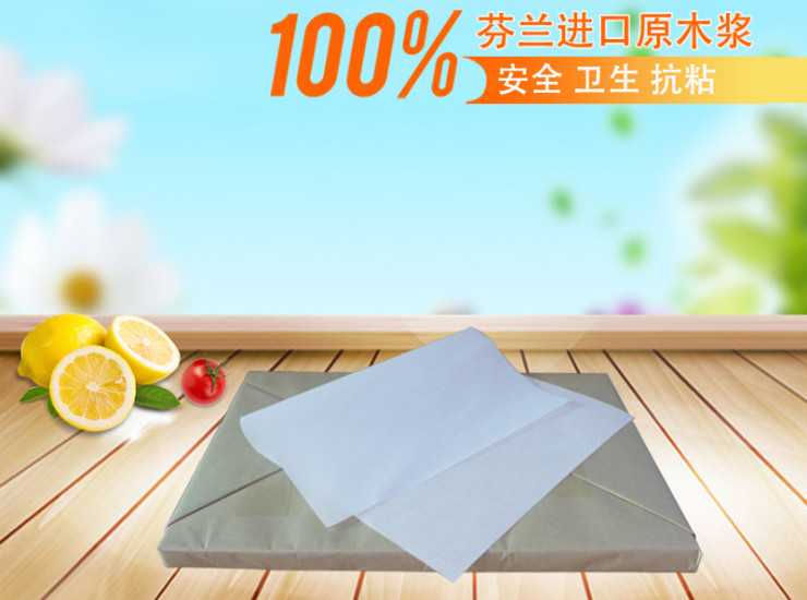 (500Pcs) 60 * 40 Imported Baked Paper Grilled Fish Paper Oil Absorbing Paper Oven Paper Grill Paper Imported Silicone Paper