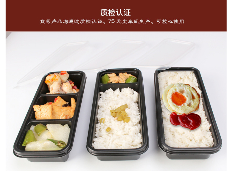(Box / 500 Sets) 600Ml Plastic Japanese-Style Packing Box Takeaway Fast Food Box Bento Box Wholesale (Including Door Delivery)