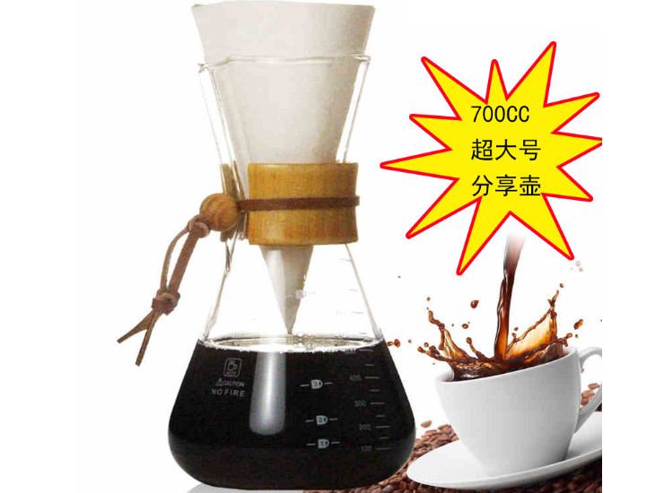 700Cc Coffee Share Pot American Hand Drift Drop Coffee Maker Log Handle Set