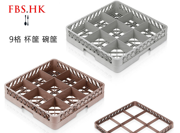 9 Cells Cup Baskets Factory Direct Bar Pot Wine Cup Baskets Plastic Box Glass Cups Storage Baskets Plus High Baskets Drape Box Storage