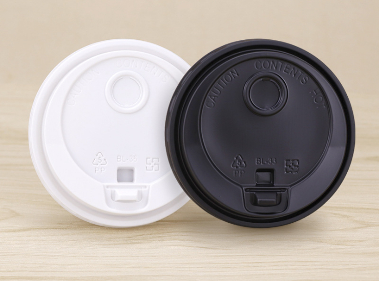 (Box/1000 Pcs) 90 Caliber Double Hole Coffee Cup Lid Disposable Pp Paper Cup Lid (Door Delivery Included)