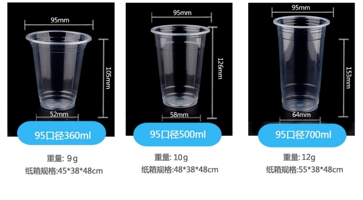 (Instant-pick Takeaway Cold Drink Cup Ready Stock) (Box/1000 Pcs) 95 Mouth High Transparency PP Restaurant Cold Drink Takeaway Cup 360ml 500ml 700ml Milk Tea Cup Juice Cup Thickened Firm Style