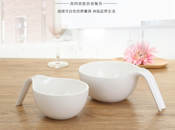 A5 Imitation Porcelain Bowl Melamine Curved Handle With Handle Bowl Bowl Bowl Beauty Resistant Handle Bowl Creative