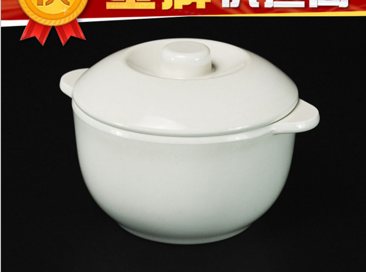 A5 Melamine Binaural Covered Soup Cheong Cottage Hotel Sauce Cake Porcelain Couchang High-End Hotel Rice Cup Soup Cup