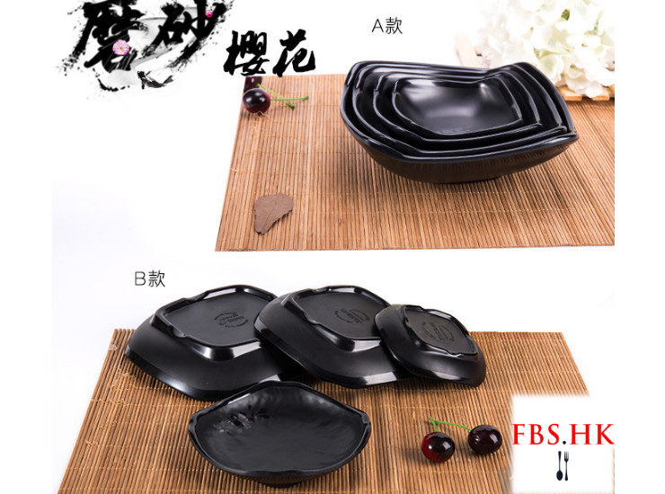A5 Melamine Melamine Tableware Black Matte Cherry Specialty Snack Dish Cool Dish Four-Way Dish