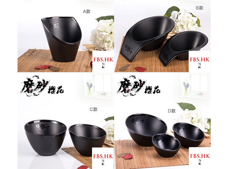 A5 Melamine Tableware Black Imitation Porcelain Saucer Sauces Greens Bucket Features Hot Pot Sauce Bowl Bowling Bowls