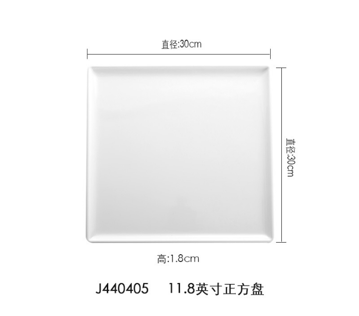 A5 Melamine White Rectangular Plate Hotel Square Tray Fast Food Hot Pot Dish Melamine Tableware