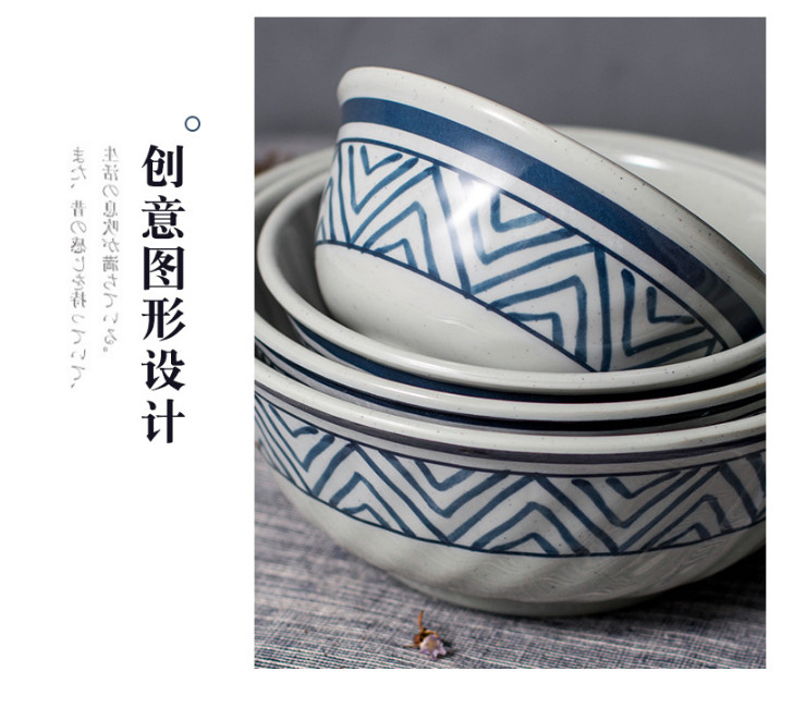 A5 Sea Blue Melamine Noodle Bowl Commercial Large Plastic Soup Bowl Spicy Hot Bowl Japanese Tableware