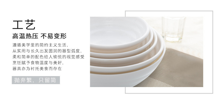 A8 Imitation Porcelain Melamine White Mala Tang Beef Noodle Bowl Big Bowl Fast Food Restaurant Special Rice Bowl Hotel Soup Bowl (Multiple Styles & Sizes)