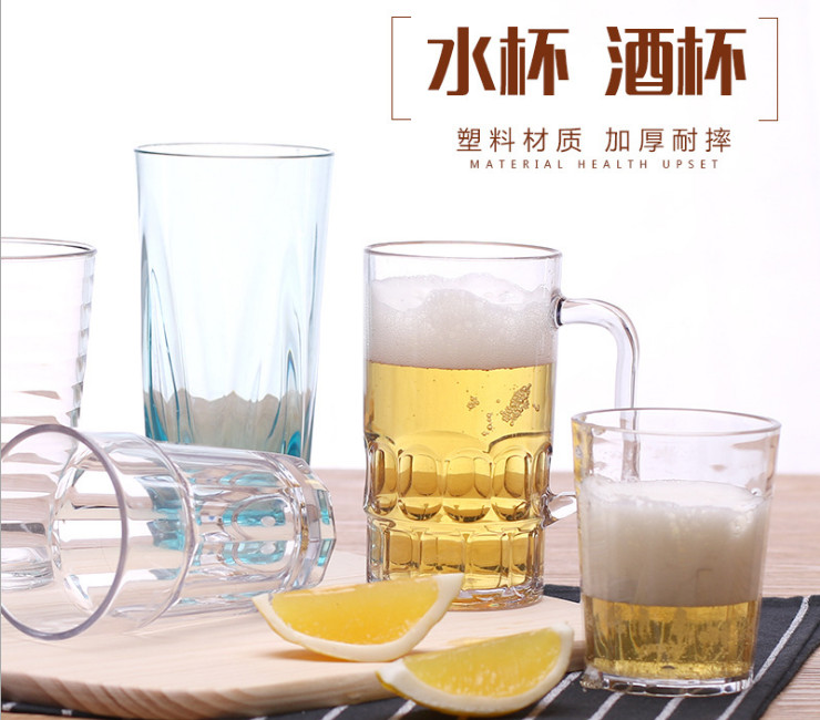 Acrylic Bar Ktv Glass Octagonal Glass Beer Mug Transparent Beer Cup