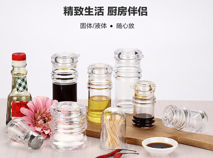 Acrylic Cruet Kitchen Kitchen Leak-Proof Soy Sauce Bottle Transparent Oil Pot Set