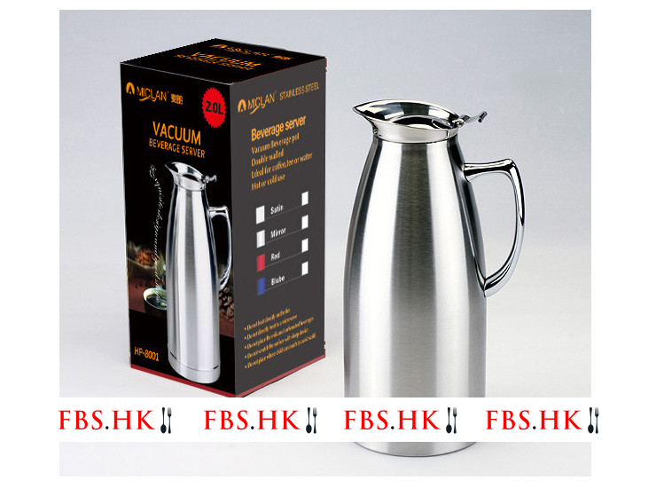 All-Steel Vacuum Service Pot Stainless Steel Curling Double-Layer Steel Vacuum Soybean Milk Coffee Pot