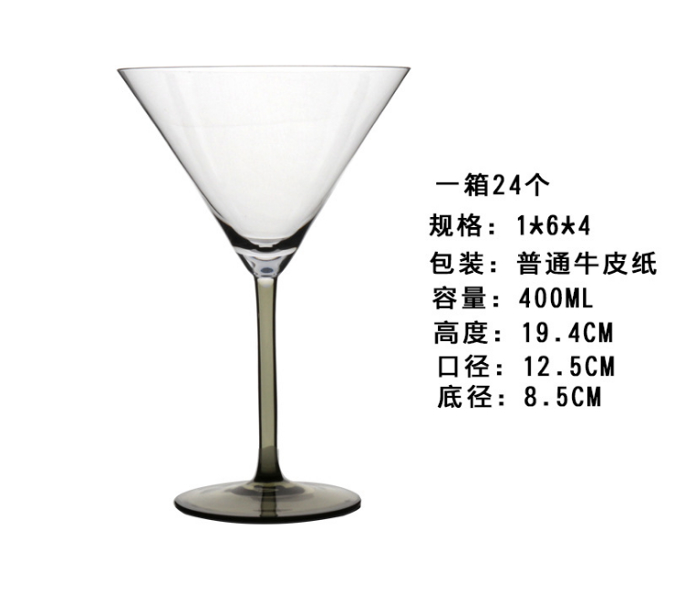 Artificially Blown Smoky Gray Color Tall Martini Martini Martini Cocktail Glass