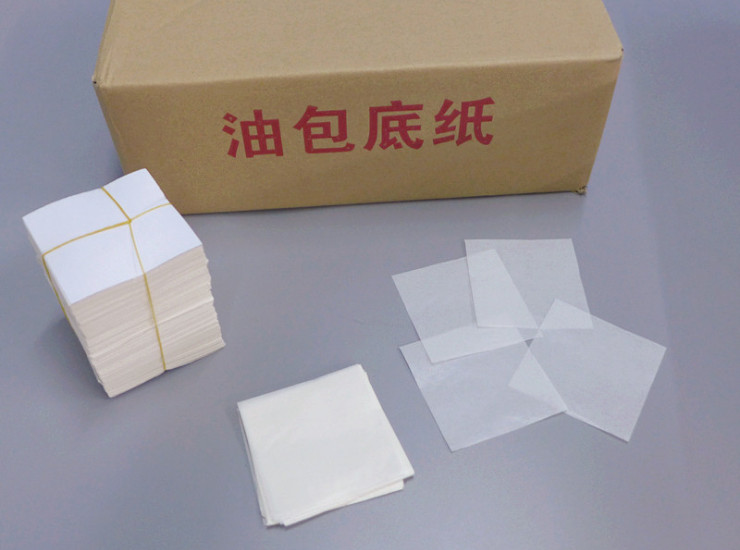 Baking Oil Paper Steamed Paper Oil At The End Of Paper 6/8/10 Jin Loaded Bread Paper 5-11CM