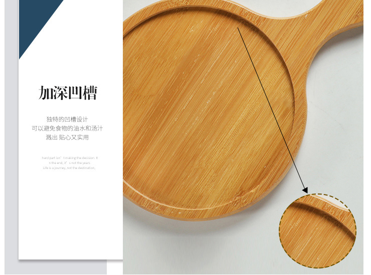 Bamboo Pizza Plate Round Bamboo Products Tray Bread Tray Plate Pizza Plate Wood Dessert Plate Bamboo Wood Cake Plate (Multiple Sizes)