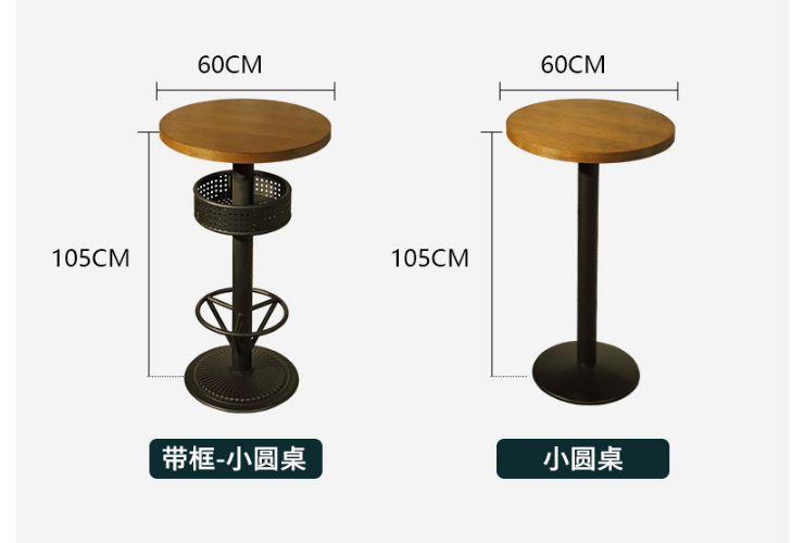 Bar Bar Table Chair Combination Retro Bar Chair Industrial Style Cafe Tea Shop High Bar Stool High Wall (Delivery & Installation Fee To Be Quoted Separately)
