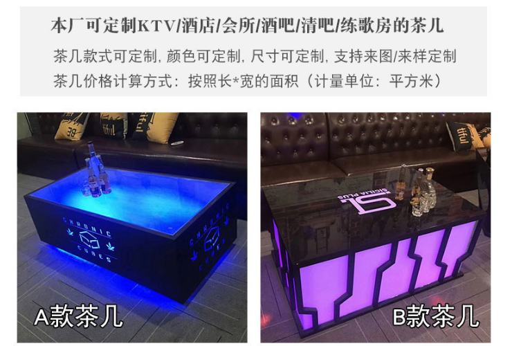 Bar Nightclub Ktv Sofa Music Theme Restaurant Box Card Sofa (Delivery & Installation Fee To Be Quoted Separately)