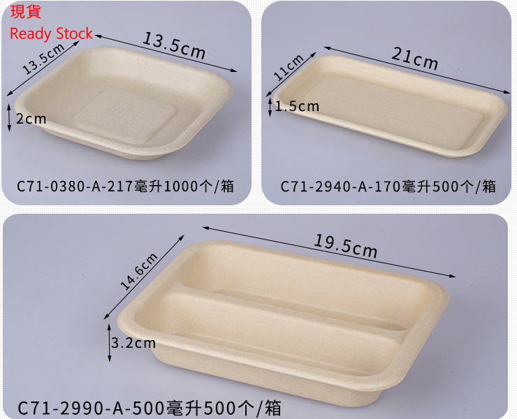 (Instant Pick Bio-degradable Bamboo Pulp Paper Dish Plate Ready Stock) (Box) Disposable Bamboo Pulp Eco-Friendly Paper Plate Paper Plate Eco-Friendly Birthday Cake Plate Barbecue Dinner Plate Tableware High-End Cake Plate