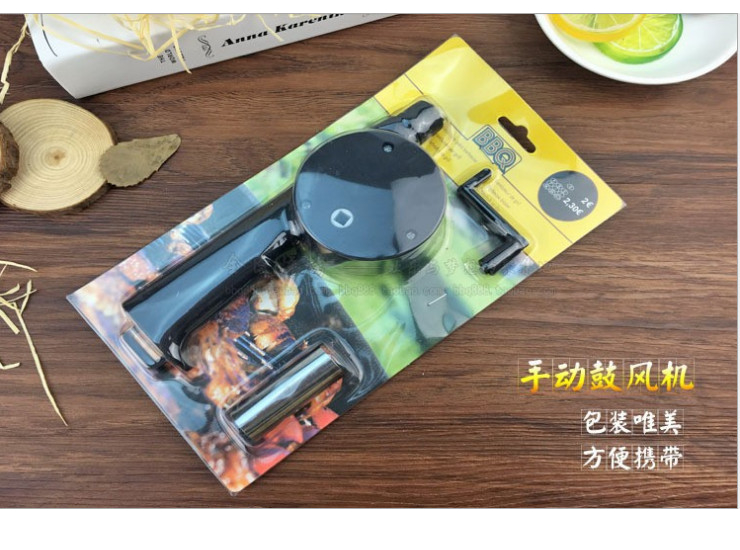 (Box / 100) Outdoor Barbecue Tools Wholesale New Material Light Home Barbecue Hand-Cranked Blower (Package Delivery)