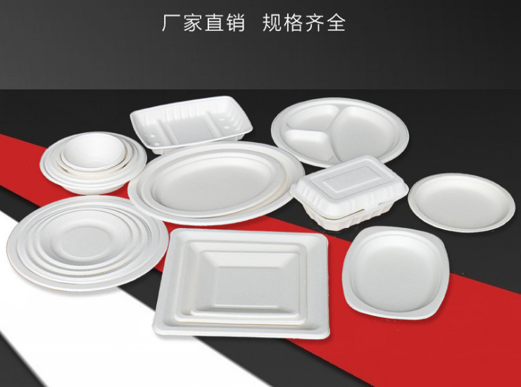 (Box / 100 Pack) Paper Bowl Paper Plate High Temperature Disposable Disposable Pulp Fast Cutlery Fully Integrated Tray Insulation (Door Delivery Included)