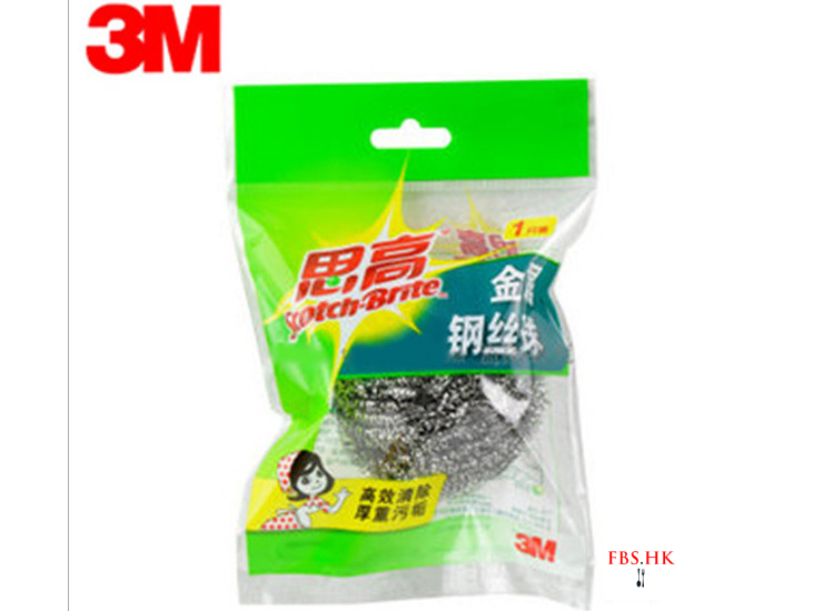 (Box / 100 Packs) 3M Scarborough Genuine Wholesale Msb-1 High-Grade Steel Wire Ball Can Not Get Out of Steel Wire 1 (Door Delivery Included)