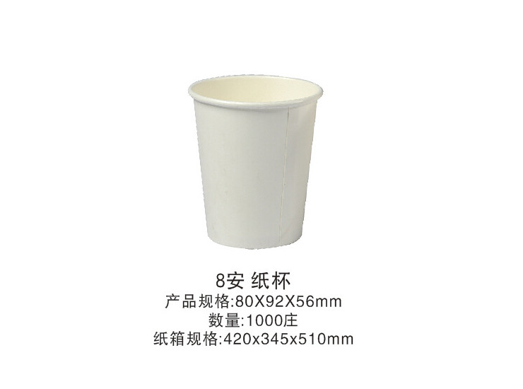 (Box / 1000 Pcs) 8 Ounces 250 Ml 1000 Loaded With High Temperature Disposable Coffee Cup (Door Delivery Included)