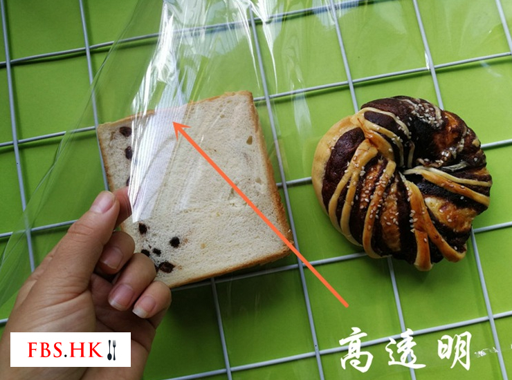 (Box / 1000 Sheets) 3.5-Wire Food-Grade Transparent Cellophane Single Sheet Oil-Proof Waterproof Baking Pad Paper Freshly Baked Bread Nakajima Showcase Pad Paper (Delivered To Door)