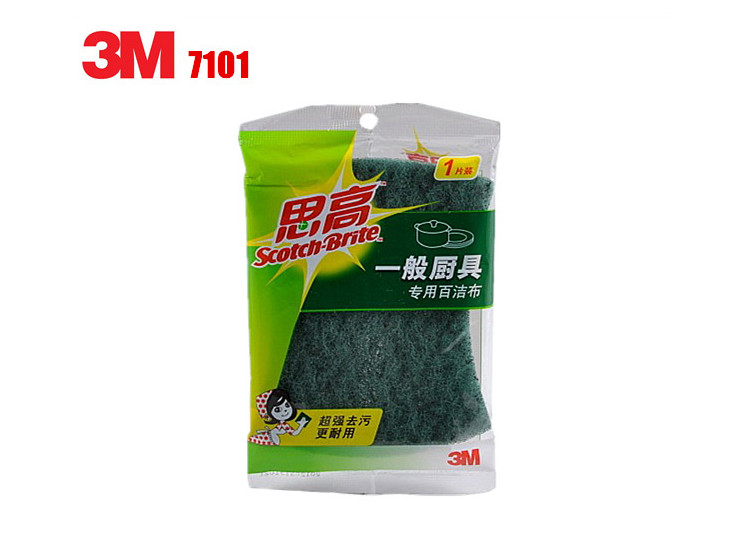 (Box / 200 Bags) 3M Scarlett Genuine Wholesale Scotch Cleaning Cloth 7101 1 Piece General Kitchenware Special Lint (Door Delivery Included)