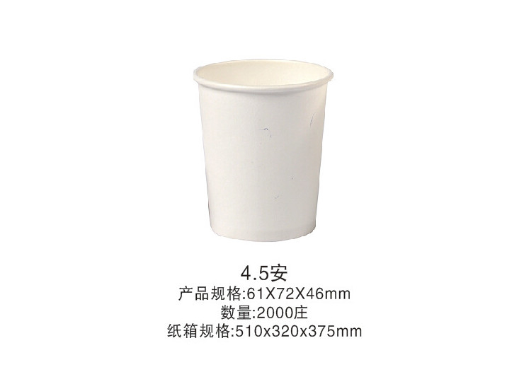 (Box / 2000 Pcs) 4.5 Ounces 130 Ml High Temperature Disposable White Paper Cup (Door Delivery Included)