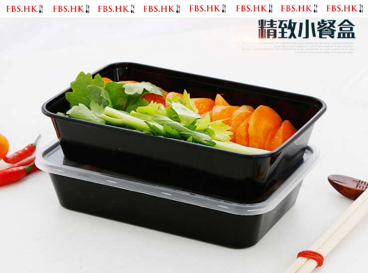 (Box / 300 Set) One-Time-Use Meal Box Plastic 500ml Single Cell Salad Fruit Preservation Box Rectangular Packed Takeaway Lunch Box (Door Delivery Included)