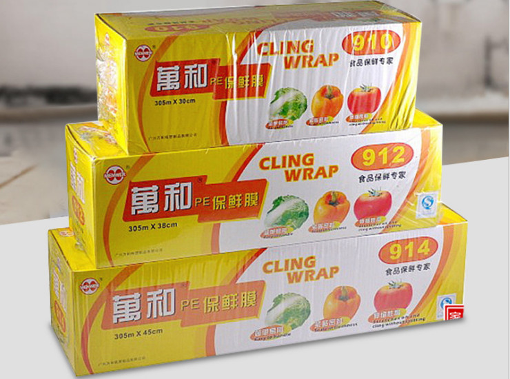 (Box / 4) Plastic Wrap Kitchen Advanced Plastic Wrap Cutter 910/912/914 300M/Bar (Door Delivery Included)