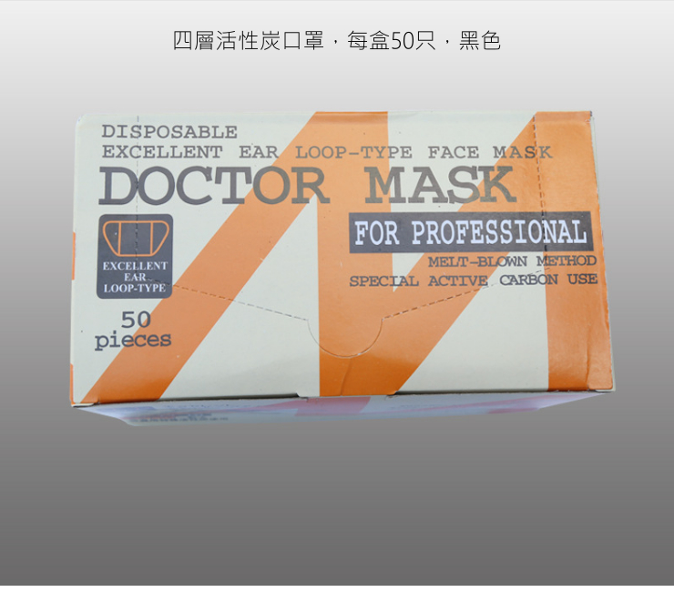 Two-layer Case Wholesale box Disposable Four Three-layer 40
