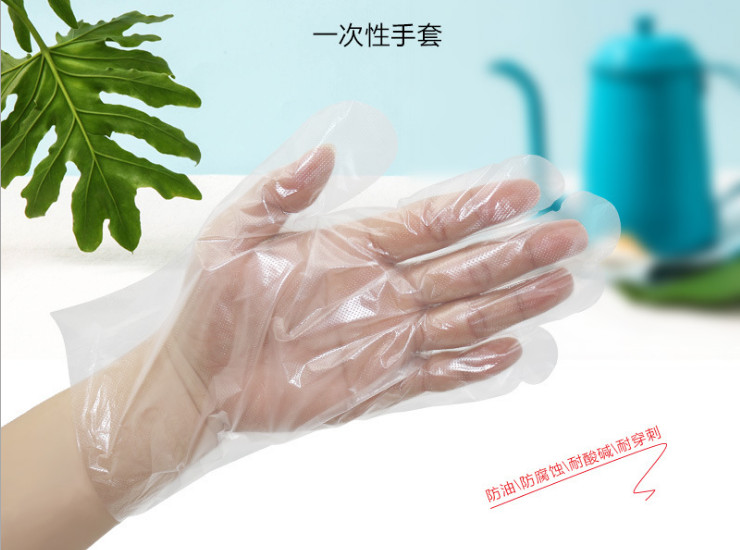 (Box / 50 Pack) 1.2G Pe Thicker Gloves Taurus To Disposable Film Gloves Food Grade Gloves (Door Delivery Included)