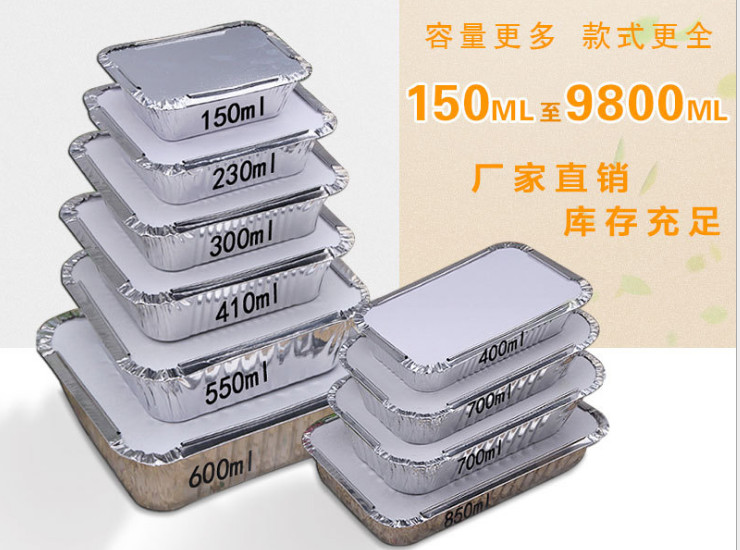 (Box / 500 Sets) Disposable Lunch Boxes Tin Cartons Barbecue Aluminum Foil Lunch Boxes Environmental Packaging Box Rectangular Takeaway Fast Food Box (Door Delivery Included)