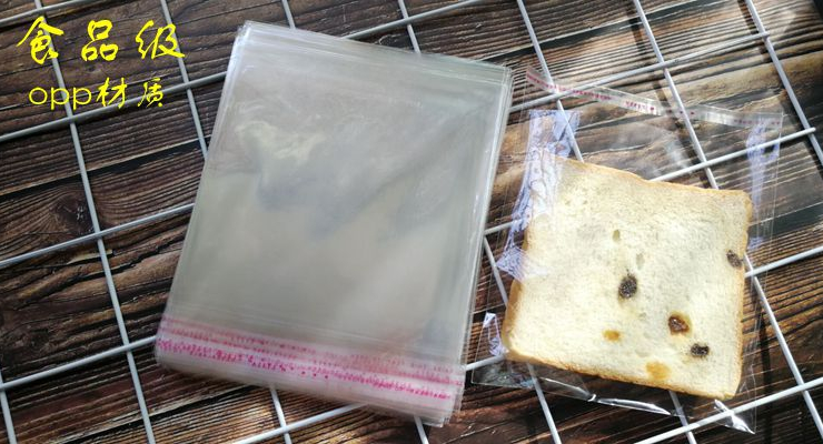 (Box / 5000) Food-Grade Transparent Opp Double-Layer 5 Wire Self-Adhesive Freshly Baked Bread Bag Biscuit Dessert Pastry Bag Food Toast Packing Bag Baking Packing (Package Delivery)