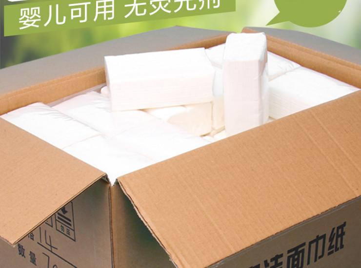 Wholesale Toilet Paper : Wholesale box 70 pack commercial draw 150 toilet tissue paper