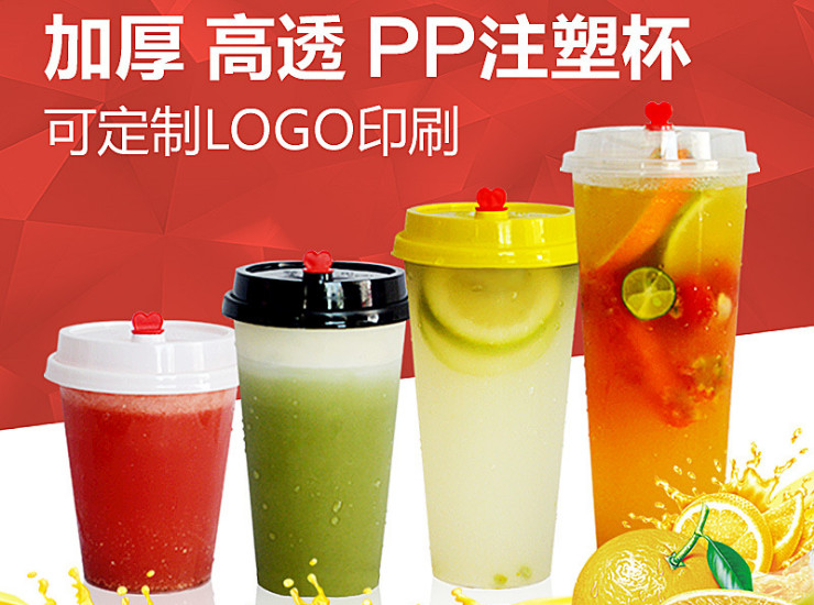 (Box) 85 90 95 Caliber Thickened Transparent One-Time Tea Cup Plastic Cup Beverage Juice Tribute Tea Injection Cup Packing Cup (Door Delivery Included)