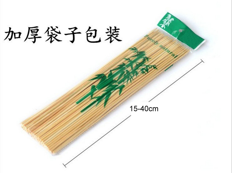 (Box / 9000/5500) Multi-Size Thick Non-Breakable Bags Disposable Barbecue Utensils Guangdong Bamboo Sign Bamboo Barbecue Needle Sign (Package Delivery)