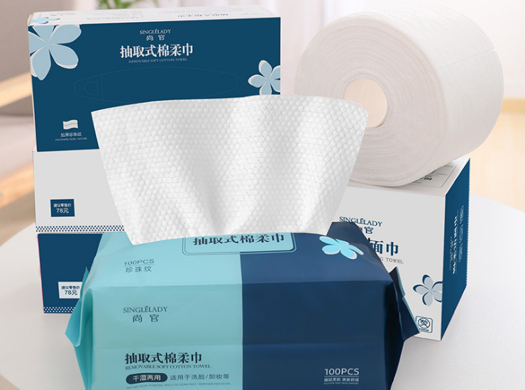 (Box) Cotton Disposable Face Towel Cotton Towel Cleansing Towel Beauty Towel Non-Compressed Towel Wet And Dry Towel Towel (Door Delivery Included)